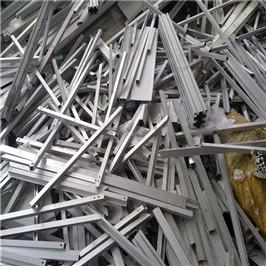昆山废不锈钢回收
